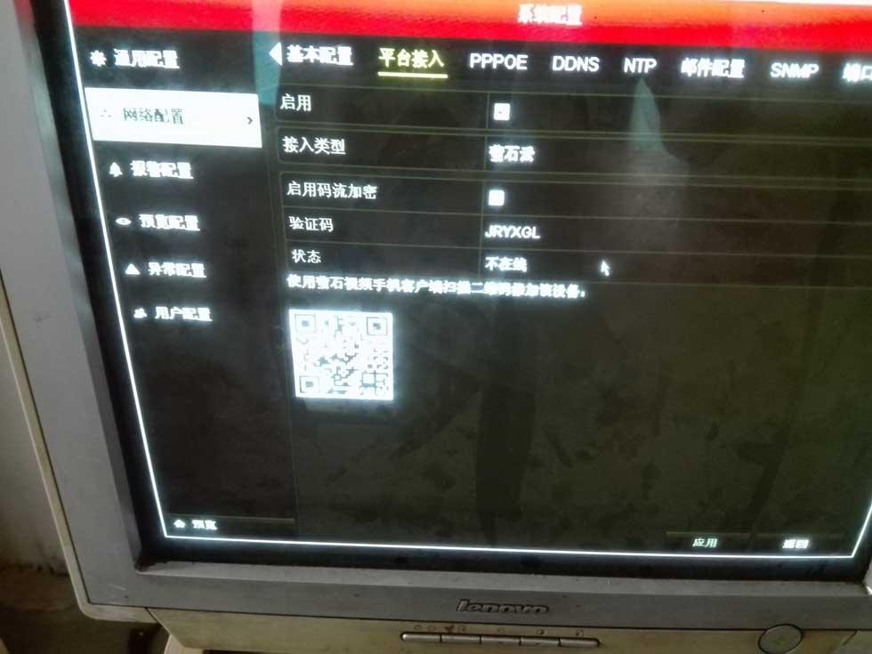 慈溪市合力七厂海康poe供电监控安装